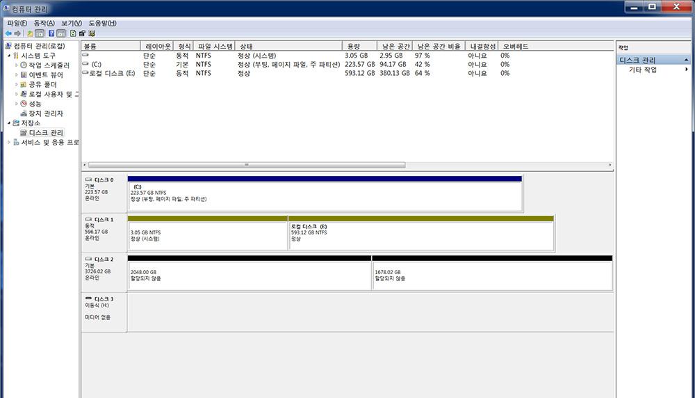 시게이트 4TB 데스크탑 하드디스크 Seagate Desktop 4TB HDD ST4000DM000사용 후기 -07.jpg