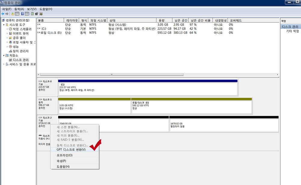 시게이트 4TB 데스크탑 하드디스크 Seagate Desktop 4TB HDD ST4000DM000사용 후기 -08.jpg