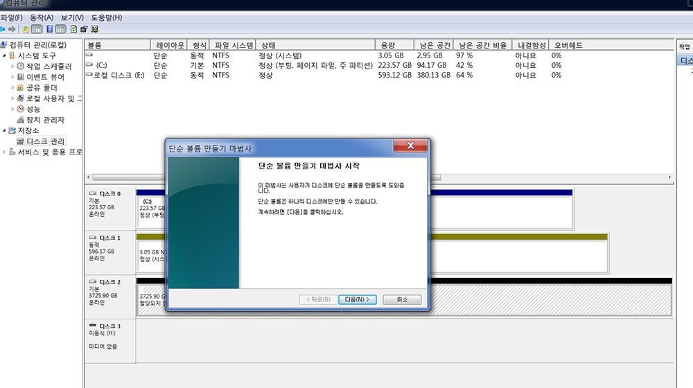 시게이트 4TB 데스크탑 하드디스크 Seagate Desktop 4TB HDD ST4000DM000사용 후기 -10.jpg