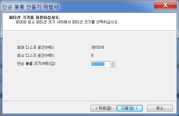 시게이트 4TB 데스크탑 하드디스크 Seagate Desktop 4TB HDD ST4000DM000사용 후기 -11.jpg