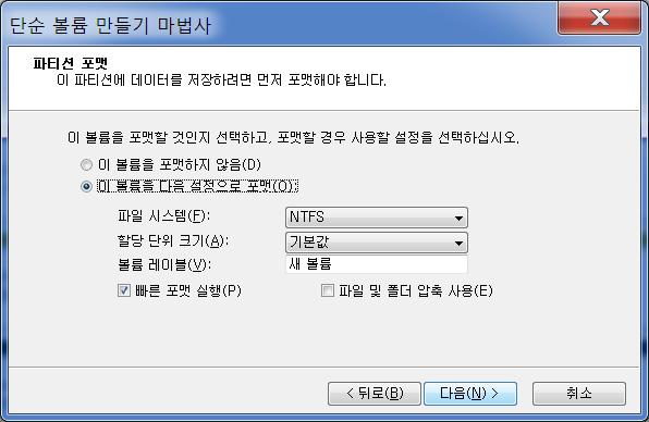 시게이트 4TB 데스크탑 하드디스크 Seagate Desktop 4TB HDD ST4000DM000사용 후기 -12.jpg