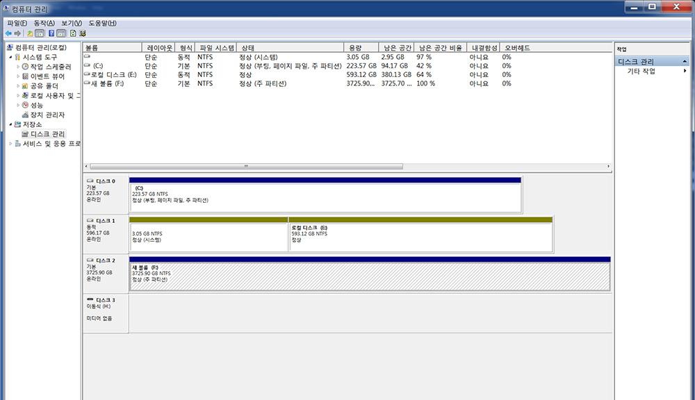 시게이트 4TB 데스크탑 하드디스크 Seagate Desktop 4TB HDD ST4000DM000사용 후기 -13.jpg