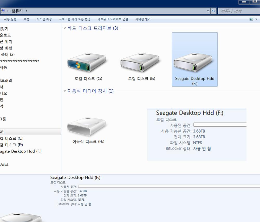 시게이트 4TB 데스크탑 하드디스크 Seagate Desktop 4TB HDD ST4000DM000사용 후기 -14.jpg