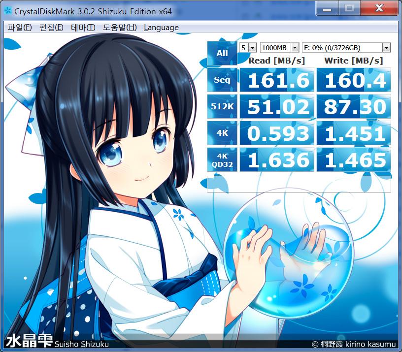 시게이트 4TB 데스크탑 하드디스크 Seagate Desktop 4TB HDD ST4000DM000사용 후기 -20.jpg