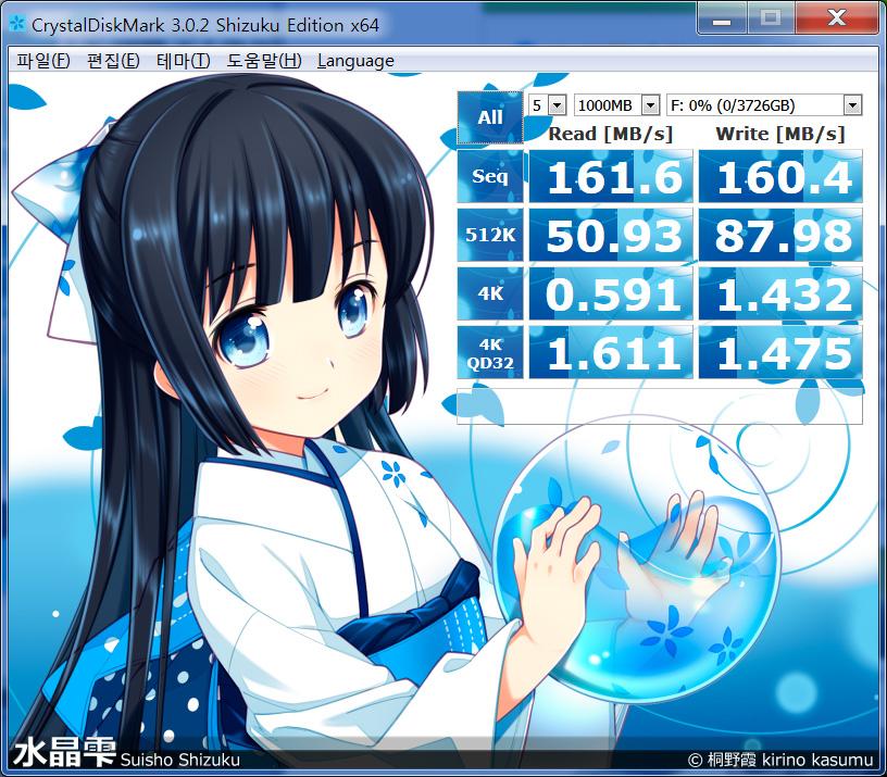 시게이트 4TB 데스크탑 하드디스크 Seagate Desktop 4TB HDD ST4000DM000사용 후기 -21.jpg