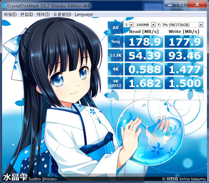 시게이트 4TB 데스크탑 하드디스크 Seagate Desktop 4TB HDD ST4000DM000사용 후기 -26.jpg