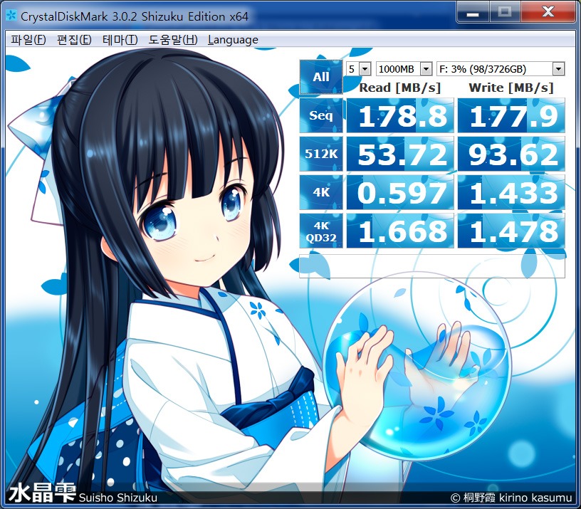 시게이트 4TB 데스크탑 하드디스크 Seagate Desktop 4TB HDD ST4000DM000사용 후기 -27.jpg