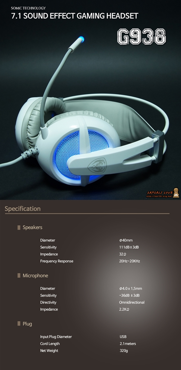 somic G938somic G938메인 gaming headset gaming headset.jpg
