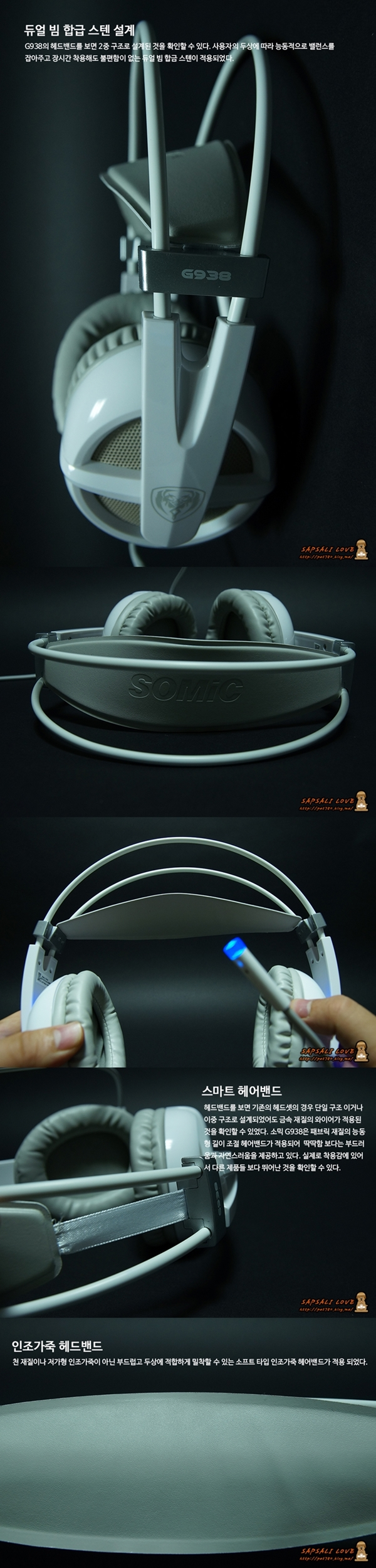somic G938somic G938외형2 gaming headset gaming headset.jpg