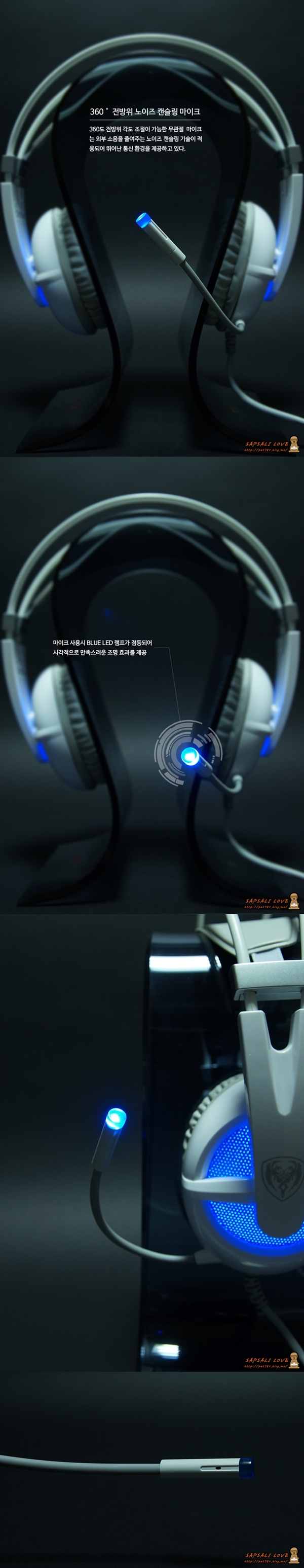 somic G938somic G938외형4 gaming headset gaming headset.jpg