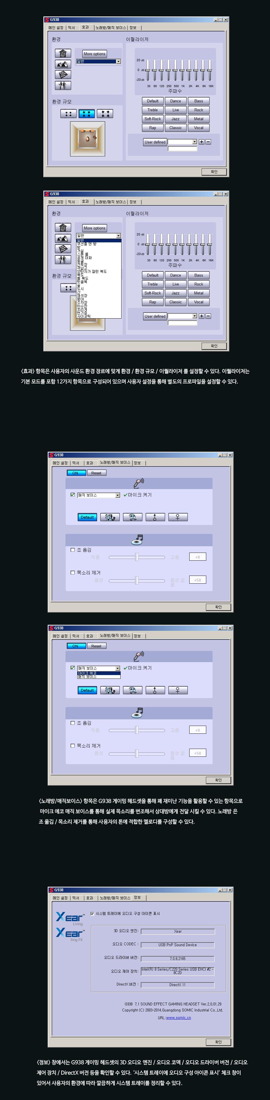 소프트웨어1.jpg