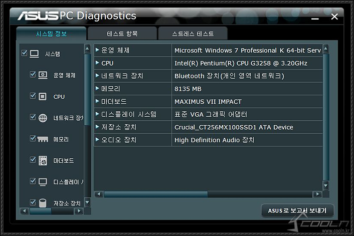 diagnostic itx2.jpg