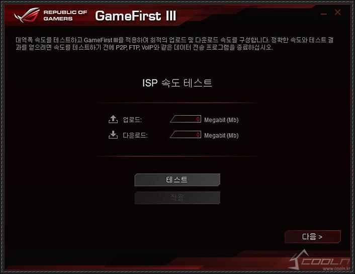 game itx.jpg
