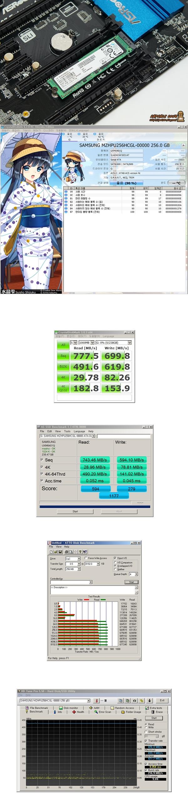 ASRock Z97 Extreme4 M2-테스트 .jpg