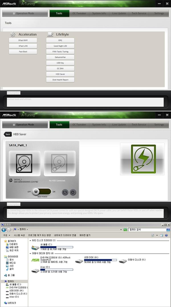 asrock HDD-saver2 Z97 Extreme6.jpg