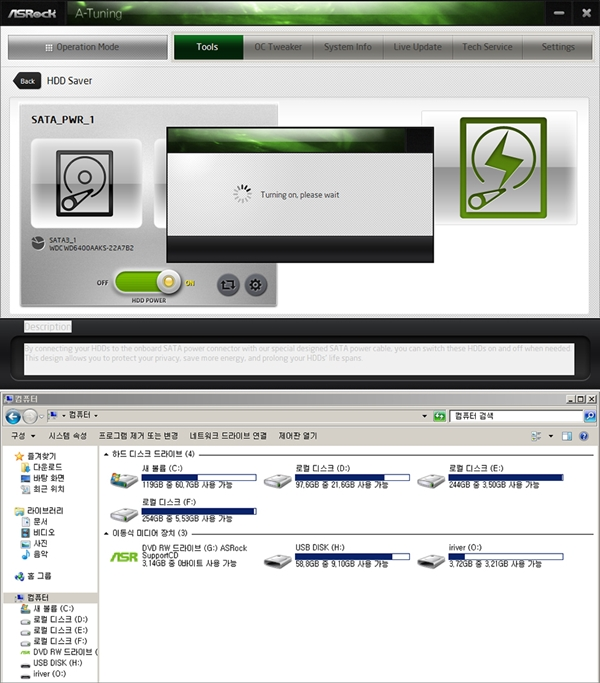 asrock HDD-saver3 Z97 Extreme6.jpg