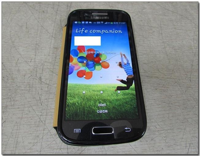 36 준비된 스마트폰.jpg
