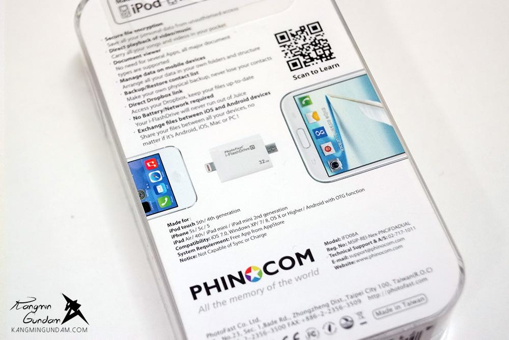 애플 iOS용 & 안드로이드 USB OTG 피노컴 I-FLASHDRIVE 애플OTG 안드로이드OTG -07.jpg