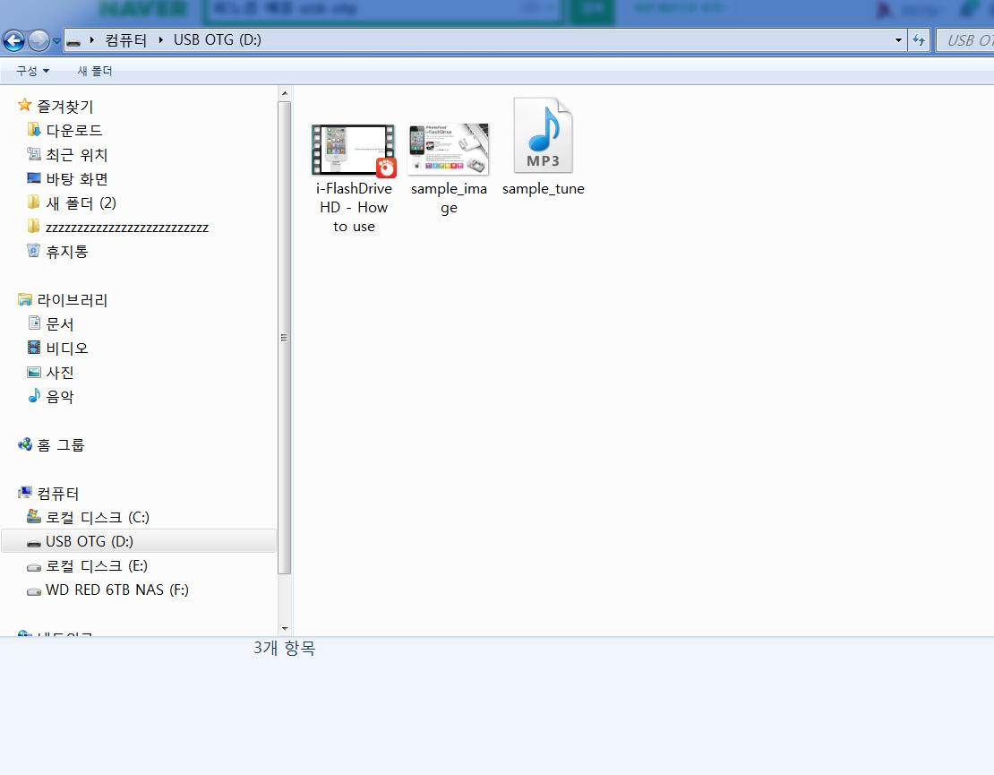 애플 iOS용 & 안드로이드 USB OTG 피노컴 I-FLASHDRIVE 애플OTG 안드로이드OTG -32.jpg
