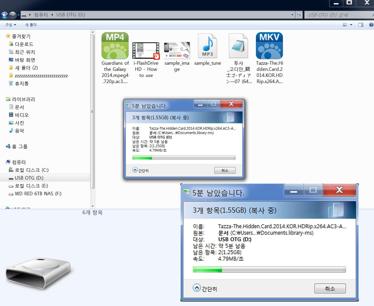 애플 iOS용 & 안드로이드 USB OTG 피노컴 I-FLASHDRIVE 애플OTG 안드로이드OTG -35.jpg