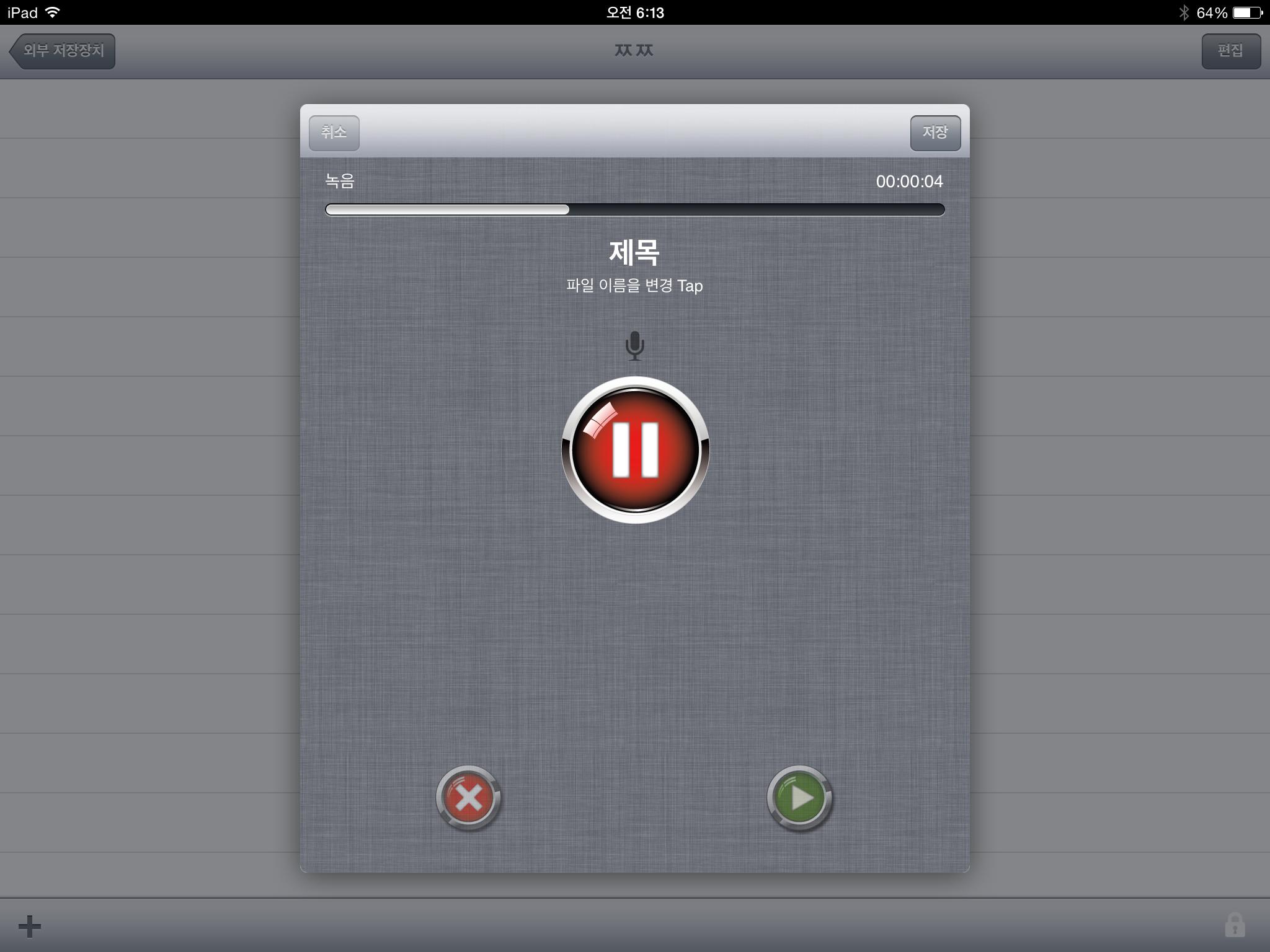 애플 iOS용 & 안드로이드 USB OTG 피노컴 I-FLASHDRIVE 애플OTG 안드로이드OTG -37-5.PNG
