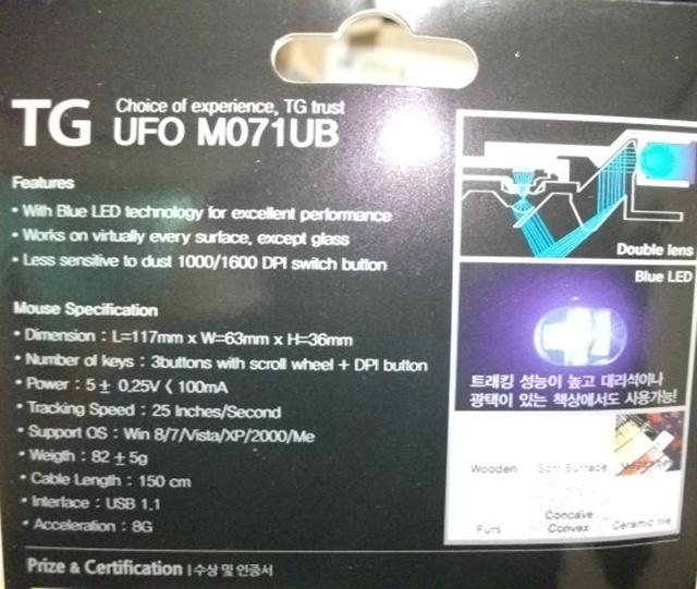 DSCF7948.jpg