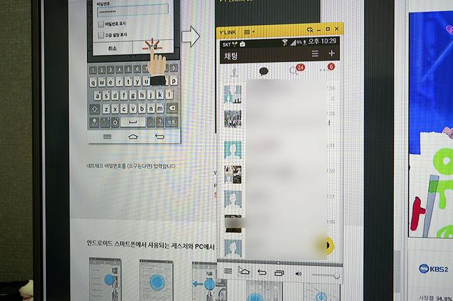 와잇브릿지-10.jpg
