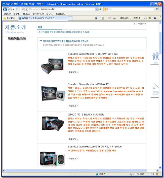 82 제품 소개 부분.jpg
