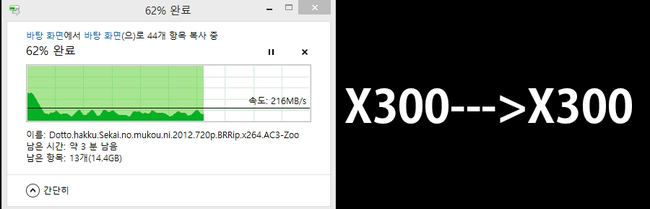 x300-8.jpg