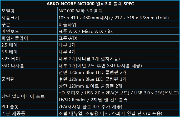 001 SPEC 2014-12-24_154732.JPG
