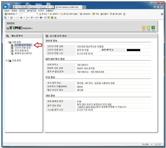63 시스템 요약 정보.jpg