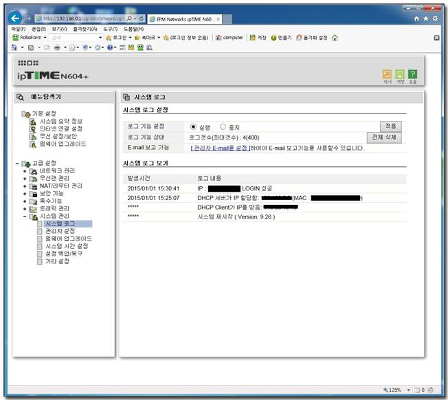 72 시스템 관리 기능.jpg