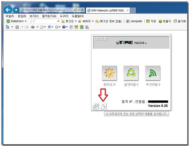 95 네트워크 제품 검색 기능.jpg