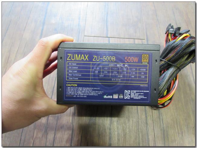 25-1 dc-output.jpg