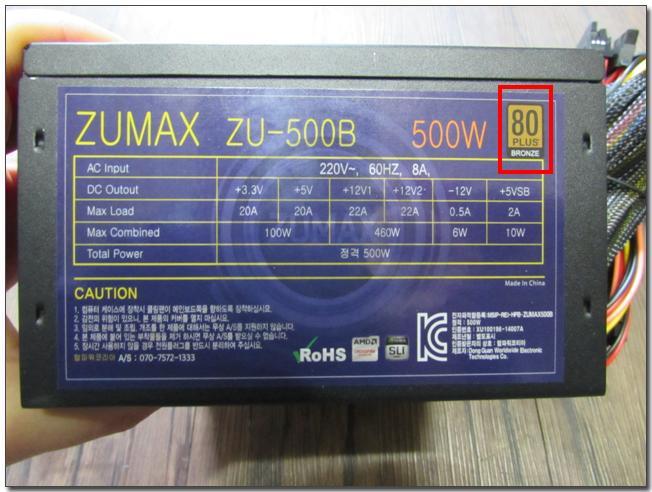 25-2 dc-output2.jpg
