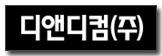 Logo_DNDCOM.jpg
