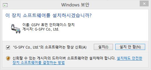 700_software_(11).jpg