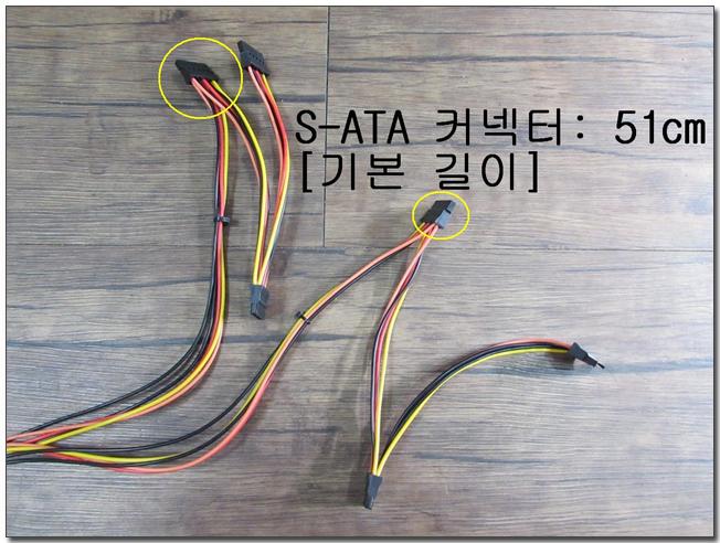03-3 s-ata.jpg