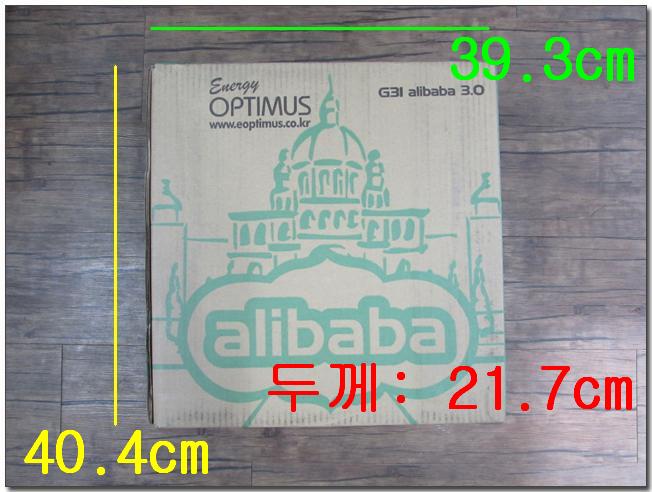 05-2 박스 크기.jpg