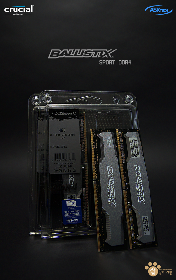 마이크론 Crucial DDR4 16G PC4-19200 CL16 Ballistix Sports (4Gx4) 아스크텍 메인1 조립컴퓨터.png