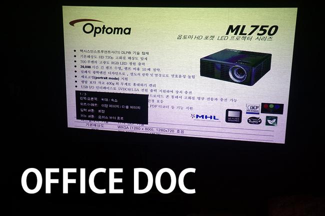 ML750-8.jpg