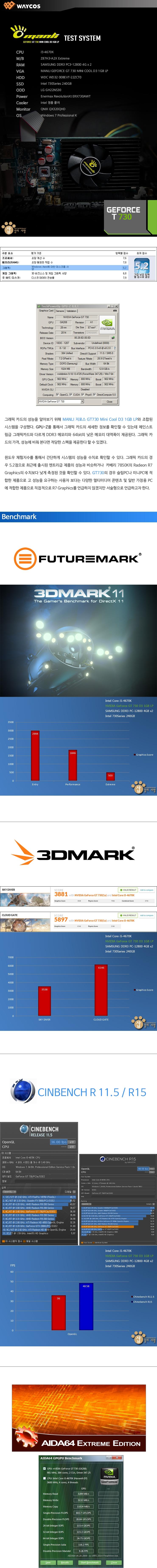����ī�� ���� MANLI ������ GT730 Mini Cool D3 1GB LP .jpg