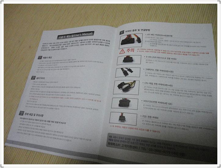DSC08732.jpg