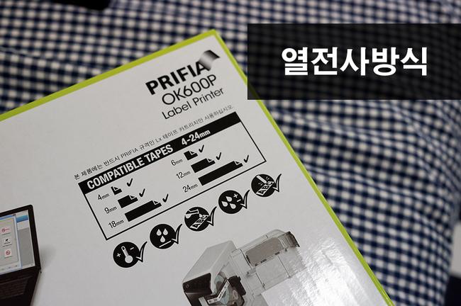 OK600P-6.jpg