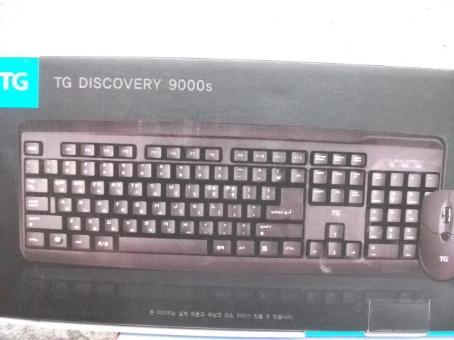 DSCF9909.jpg