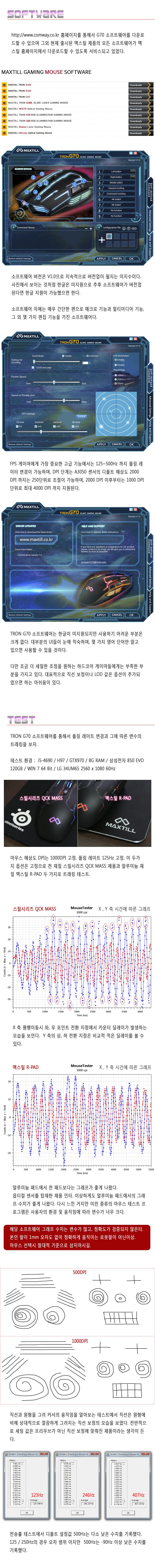 TRON G70 800 4.jpg