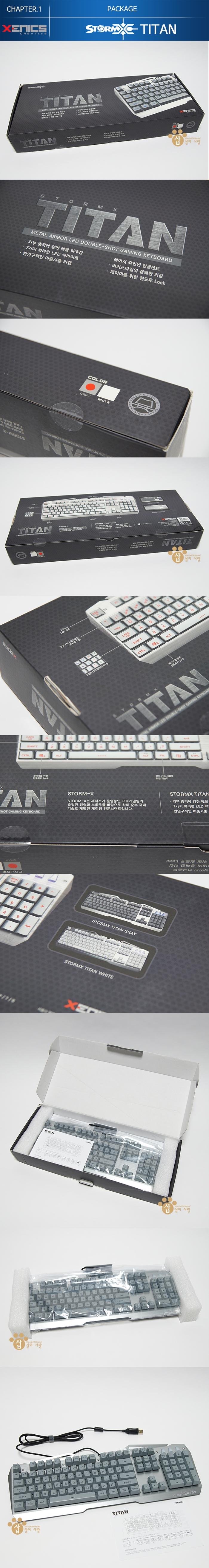 제닉스 키보드 패키지 STORMX TITAN.jpg