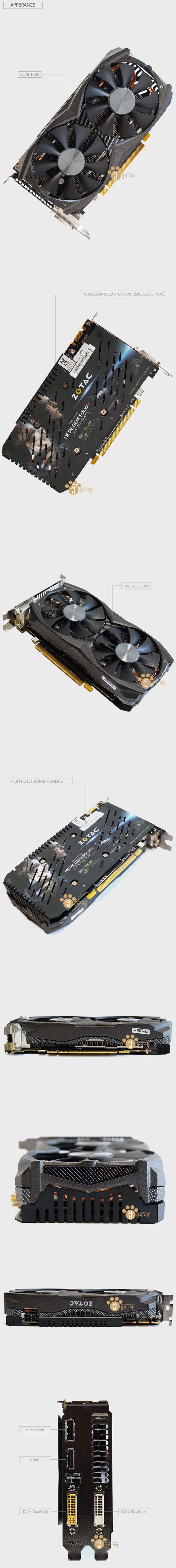 GTX960외형 조텍 지포스 GTX960 AMP! 아이스스톰 D5 2GB.jpg