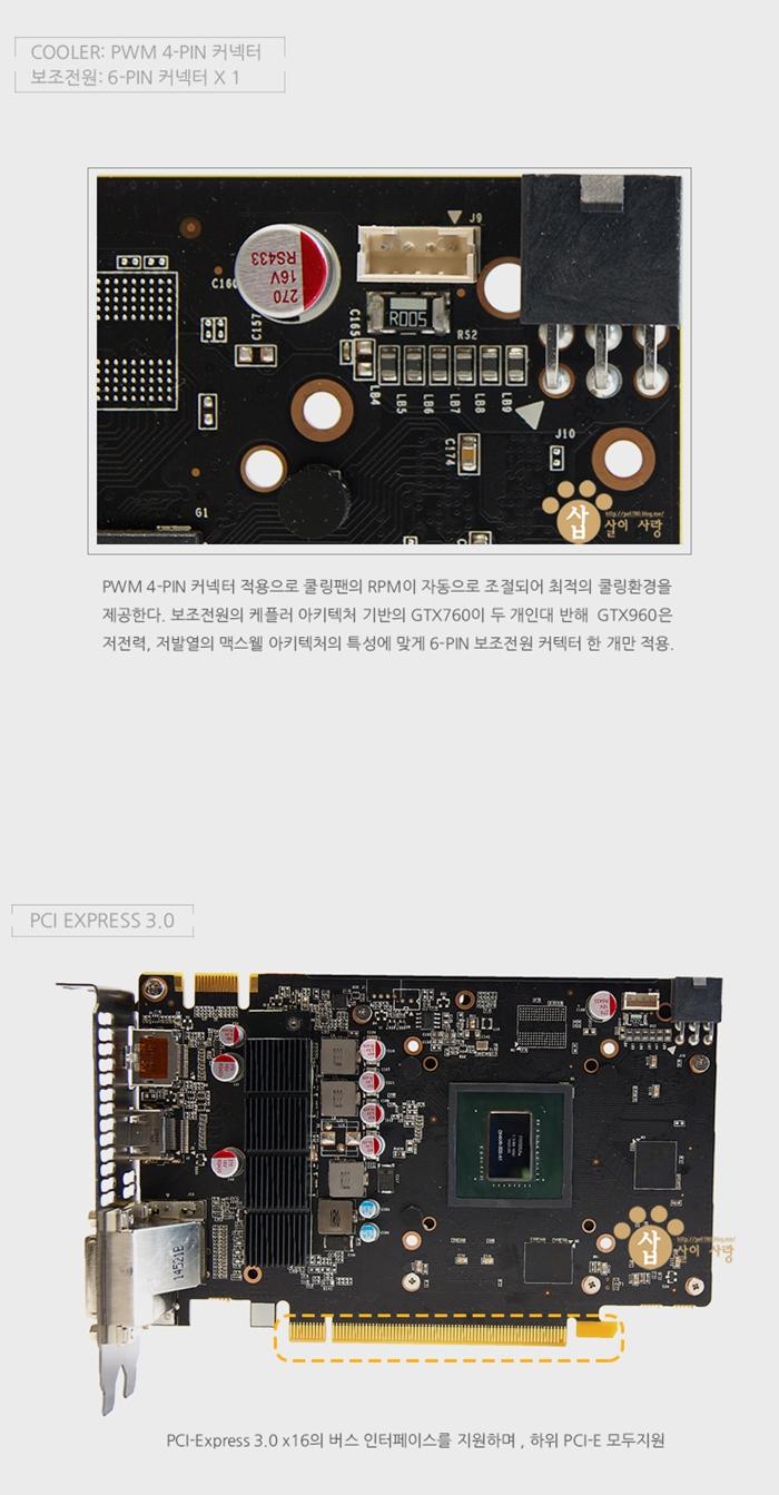 GTX960PCB1 조텍 지포스 GTX960 AMP! 아이스스톰 D5 2GB.jpg