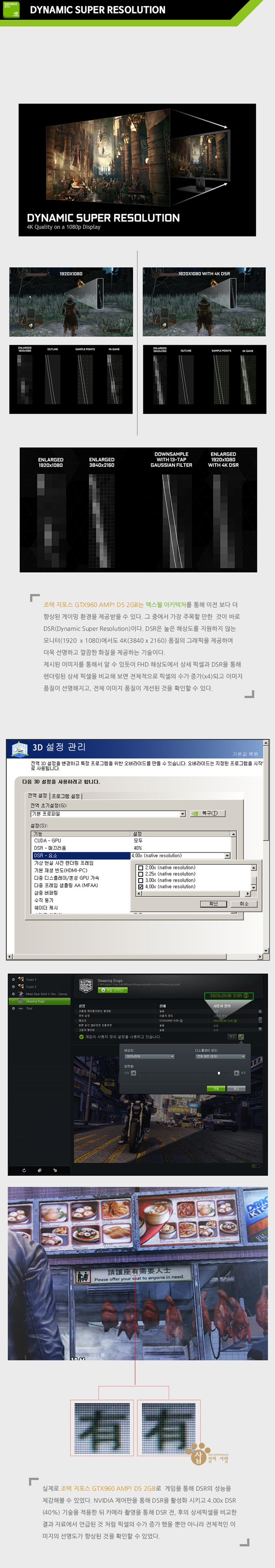GTX960DSR 조텍 지포스 GTX960 AMP! 아이스스톰 D5 2GB.jpg